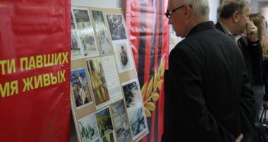 В Краснодаре прошла X научно-практическая конференция по проекту партии «Единая Россия» «Историческая память»